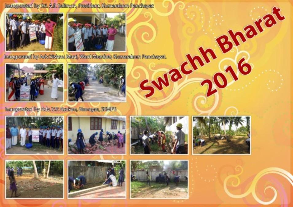 Swachh_Bharat