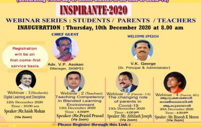 INSPIRANTE – 2020, INAUGURATION :- Thrusday 10th December 2020 at 8.00am